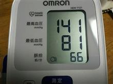夜の血圧測定終わり