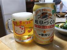一番絞り47都道府県のビール(No.33 岐阜)