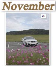 11月がここに... 映画... New MacBook Pro登場... 本、読書... お気に入りのブック・カバー...
