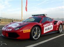 フェラーリのペースカー~♪