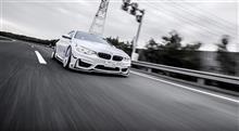 《BMW MAGAZINE》さんに取材をいただきました(^^♪