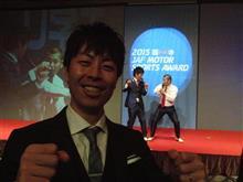 11/25(金)JAF表彰式の2次会が