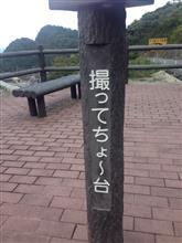 温泉ドライブしてきました(*^^*)