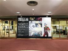 「機動戦士ガンダム ジ・オリジン展 in 名古屋」物販ガイド。