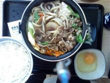吉野家の、ぎうすき鍋膳。