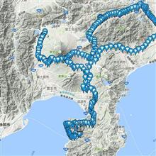 どうしみち〜富士山〜西伊豆430kmドライブ