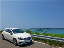 2016夏 九州ドライブ(4日目:北長門海岸国定公園 6年ぶりの角島に寄り道)