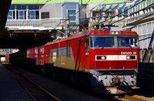 EH500-18