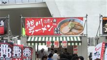 ラーメン狂い 第1864回 東京ラーメンショー2016 第1幕@駒沢公園