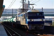 EF210-140