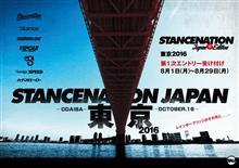 StanceNation Japan G Edition 2016 VOL.4