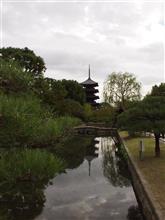 京都〜1日目の午後〜