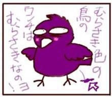 爆撃により撃沈><