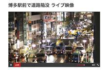 博多駅前のライブ中継が「ヤシオリ作戦」みたいだと話題に