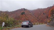 酷道ドライブR352、枝折峠、只見湖、尾瀬