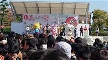 大洗町アンコウ祭り