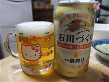一番絞り47都道府県のビール(No.45 石川)