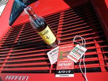 フェラーリ348倶楽部の10周年記念ミート…