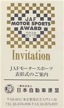 JAF表彰式INVITATION