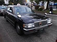 【タクシー】トヨタ クラウンセダン