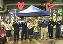 ★:熊本&福岡イベント!