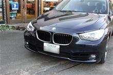 BMW F07 GT 車検整備
