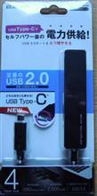 U2HC-A4B