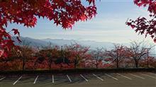 Hokkaido&Awaji-shima