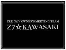 Z7☆KAWASAKI 2016 11月MTG( ^^)人(^^ )