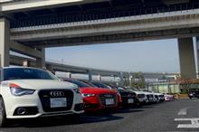 Audi大黒オフ参加'16.11
