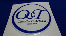 オープンカー倶楽部関西 第五回定例オフ会&プチツーリングに参加させていただきました