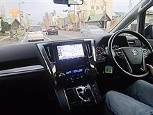 完全自動運転!