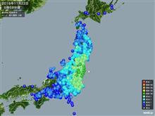 今朝 の 地震!!\(゜ロ\)(/ロ゜)/