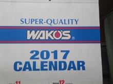 WAKOS 2017カレンダー