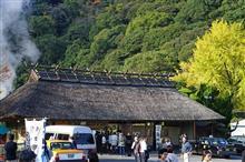 大分県へ家族旅行♪ DAY1