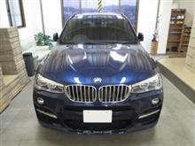 BMWアルピナ XD3 BITURBO ALLRAD、装着確認(完成)