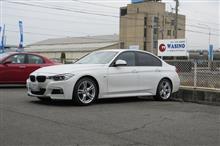 これもメンテナンス..BMW F30 ATF交換 これでさらに快適に