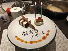 誕生日らしいから。。。
