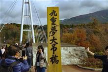 大分県へ家族旅行♪ DAY2