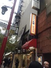 スペイン料理 エスペロ 銀座みゆき通り店