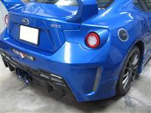 BRZ サイドステップ ABS リアバンパー FRP 修理 塗装 愛知県豊田市 倉地塗装 KRC