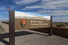 White Sands in Alamogordo, New Mexico