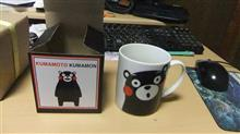 【非クルマ】 職場用のマグカップ