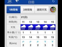 明日は昼スマっす
