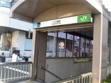 オバちゃん訪ねて13駅 : 完結編!