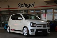 Spiegelの車高調なら街乗りもスポーツ走行も全部楽しめる!【PR】
