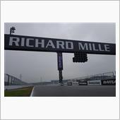 RICHARD MILLE  ...