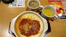 この日の朝食は~(´∀`*)ウフフ