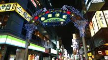 歌舞伎町で飲む・・・(´∀`*)ウフフ