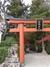 奈良は御所市の高鴨神社